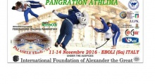 live streaming 7th WORLD PANGRATION CHAMPIONSHIP 12-13/11/2016
